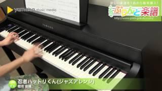 使用した楽譜はコチラ http://www.print-gakufu.com/score/detail/95889...