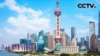 [中国新闻] 新闻观察:扩大开放持续发力 外商投资热度不减   CCTV中文国际