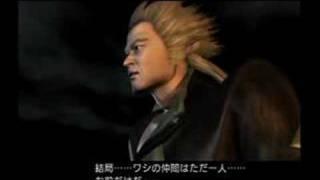 PS2 Kunoichi cut-scene Stage09
