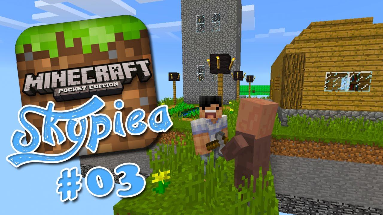 【Minecraft PE】Skypiea #03 - 孤獨的村民? - YouTube