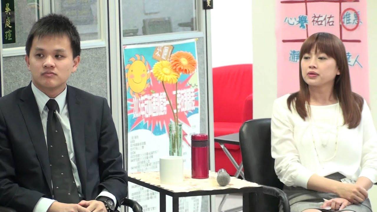 南山人壽冠霖通訊處『617號房』 - YouTube