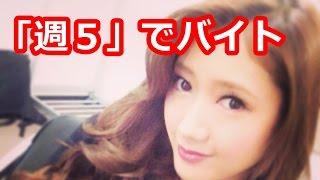 多岐川裕美の長女・華子、スピード離婚後の現在は・・・ 多岐川華子 動画 21