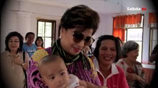 Esa Mokan dari Dr Maya Rumantir