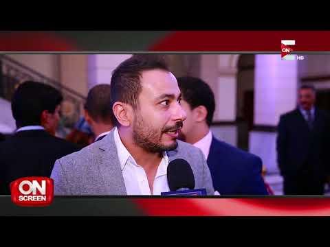 On screen: مونديال الإعلام يكرم عدد من النجوم خلال حفله السنوي  - 21:20-2017 / 11 / 17