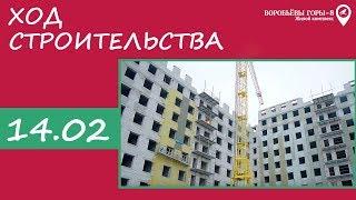видео Хорошие строители в Харькове