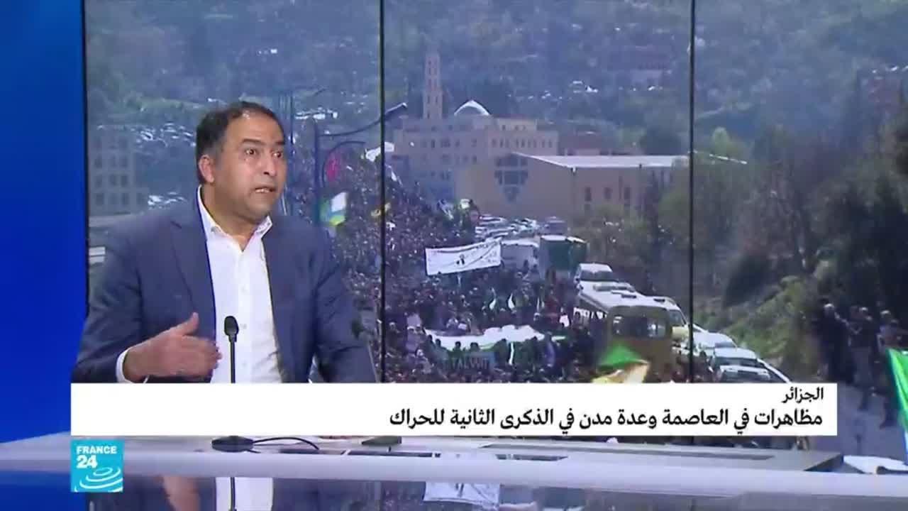ما هي الرهانات الأساسية للحراك الشعبي في الجزائر اليوم؟  - 17:59-2021 / 2 / 22