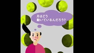 小学4年生 理科の学習 スタディギア http://campaign.studygear.jp/teaser/
