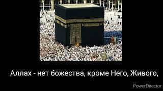 АЛЬ ИМРАН МИШАРИ РАШИД