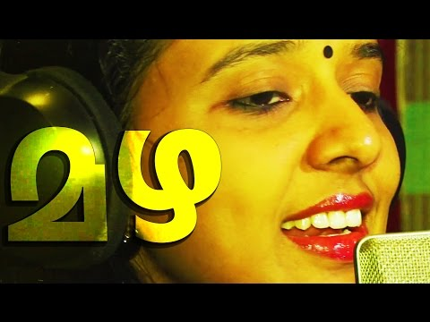 Malayalam song 2015 from Haritham |  Mazha | Sithara