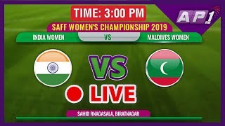 SAFF WOMEN'S CHAMPIONSHIP 2019 || INDIA WO VS MALDIVES WO || LIVE || DAY 2 MATCH 2