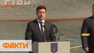 День Военно-морских сил Украины: Зеленский поздравил моряков в Одессе