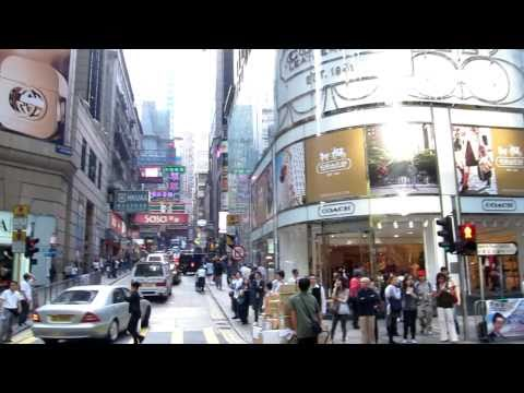 A Walk along Queen's Road in Central Hong Kong