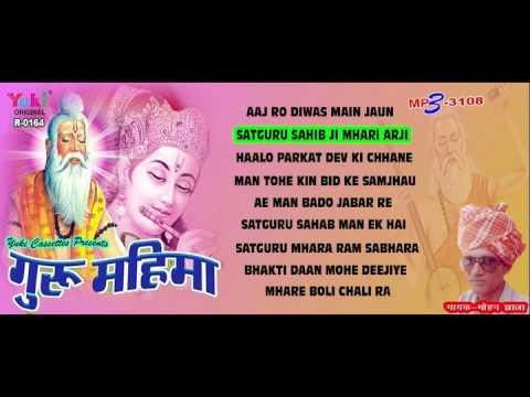 mp3 om sabhara