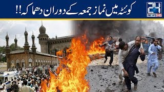 Exclusive!! Blast During Jummah Prayer In Quetta