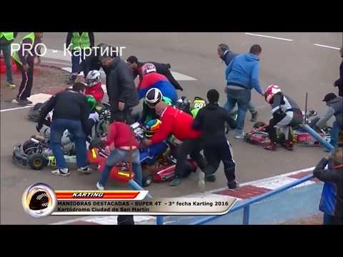 Жесткие аварии и ошибки в картинге #3 | Karting Crash Compilation #3