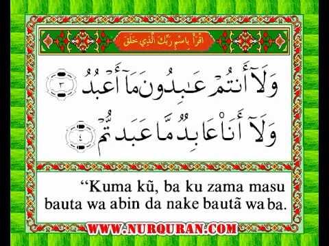 Shikh Ali Al Huzaifi Hausa Quran 109 Sura  Kafiroon.avi