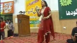 Fouzia Hassan soneya dil da mamla.mp4