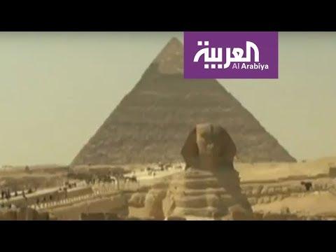 العربية معرفة | هل اخترع الفراعنة السياحة؟  - نشر قبل 3 ساعة
