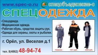 Проект PLAZMA TV-210113 (магазин СПЕЦОДЕЖДА)(, 2013-01-29T09:15:42.000Z)