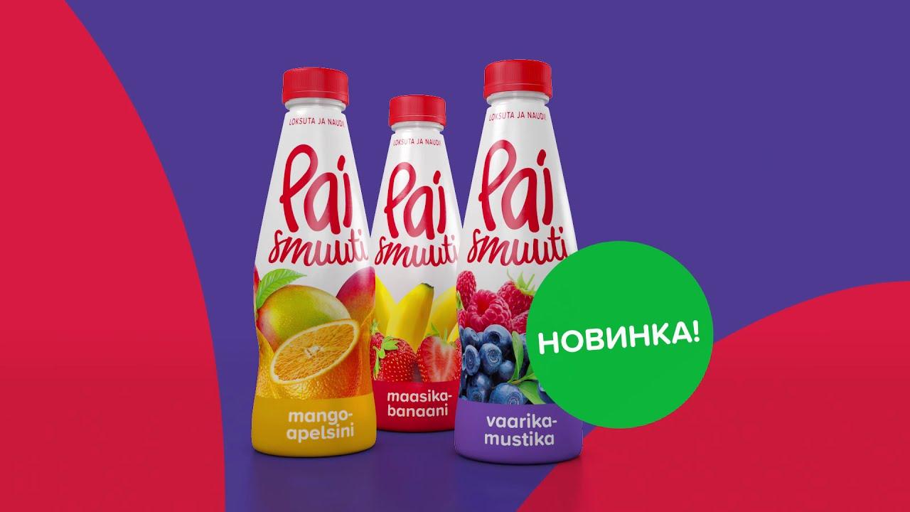 Pai smuutid - suures pudelis (rus)