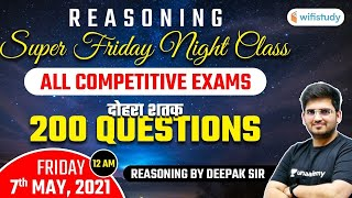 All Competitive Exams | Super Friday Night Class | Reasoning by Deepak Tirthyani | 200 Questions