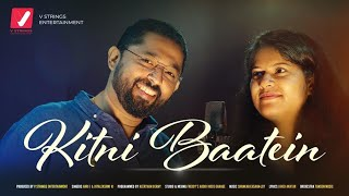 Kitni Baatein - Cover Song by Hari J & Jayalekshmi V J
