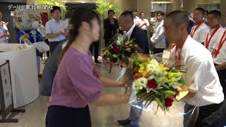 八戸学院光星ナイン 悲願の全国制覇誓う(2018/07/27)
