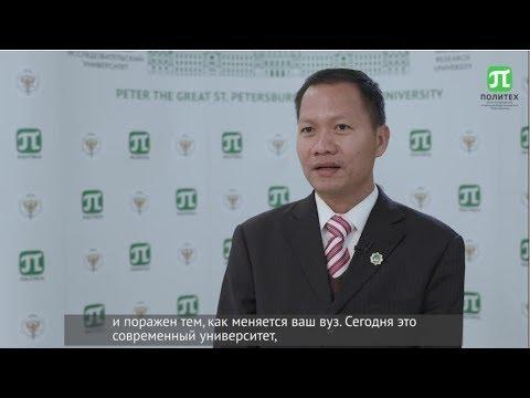 President of Bình Dương University about cooperation with SPbPU