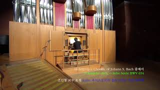 04 Schmuecke dich, o liebe Seele BWV 654