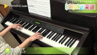 使用した楽譜はコチラ http://www.print-gakufu.com/score/detail/12654...