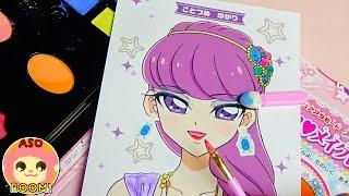 プリキュアアラモード❤うつくしすぎる…!ゆかり姫のプリンセスメイク❤️キッズ アニメ おもちゃ Kids Anime Toy