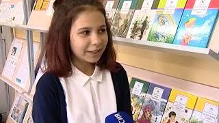 Библиотека лицея №10 в Советске получила новые книги