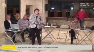 Финансови неуредици тровят община Добрич