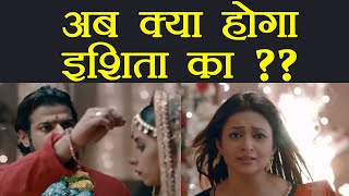Yeh Hai Mohabbatein MAJOR TWIST: Ishita tries to stop Raman & Mihika's Wedding | FilmiBeat