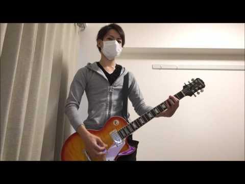 ORANGE RANGE ビバ★ロック Guitar Cover