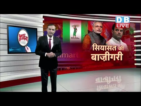 #GhumtaHuaAaina   News of the Week, Controversy & Current Affairs in India  13 May 2018 #DBLIVE