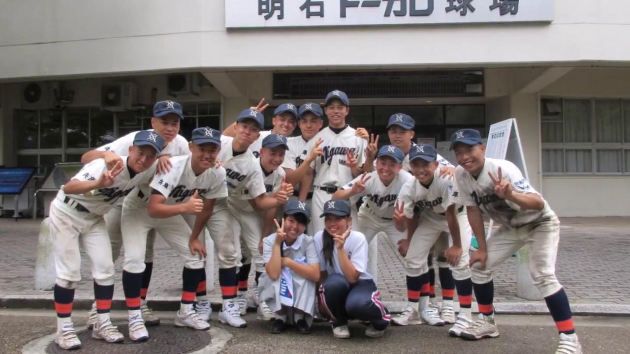 仁川學院高等學校 硬式野球部 第53期生 卒部記念 - YouTube