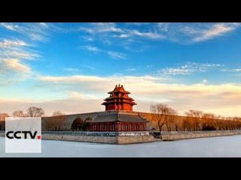 السياحة في الصين: بكين