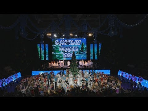 UTV. В Оренбурге открылась юбилейная губернаторская елка