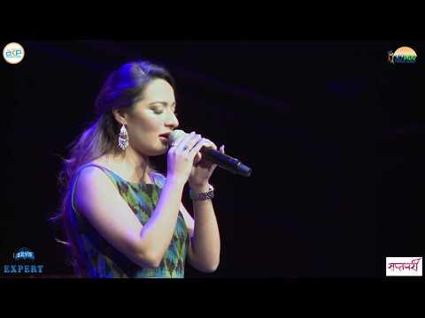 Pani Ko Foka Jastai | Rajina Rimal | Sydney Performance | Expert Saptapari | Nepindo Fusion Group