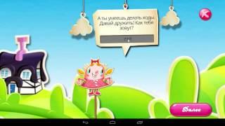 Candy Crush Saga обзор игры