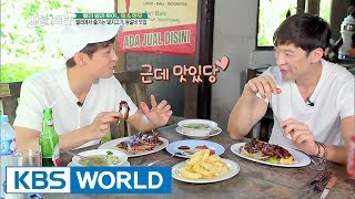 Download Video Can't stop eating! The best back rip in the town! [Battle Trip / 2017.06.23] MP3 3GP MP4