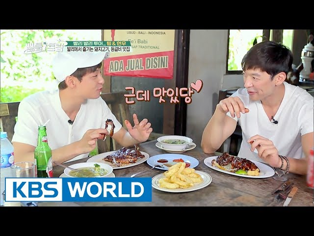 Battle Trip    Rekomendasi Liburan Anti Mainstream di Bali Ala Hyun Woo dan Tim -           battle,trip,rekomendasi,liburan,anti,mainstream,bali,hyun