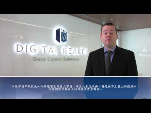 Digital Realty DLR (简介)  Data Centres Supporting Asia Pacific