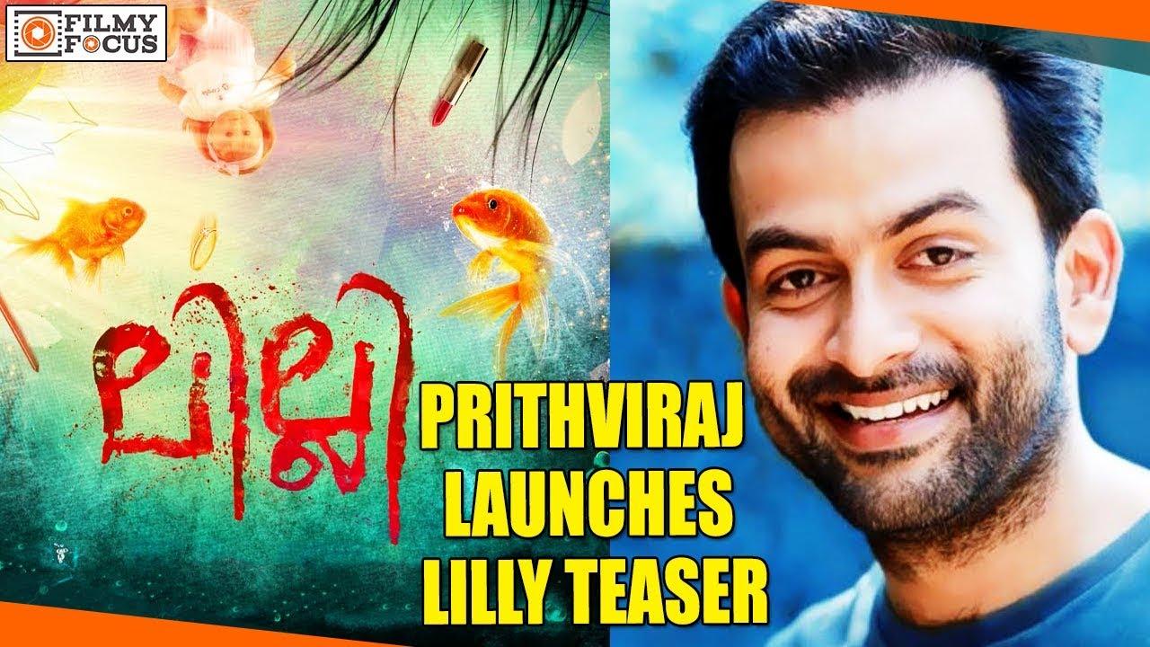 Prithviraj Launches Lilly Malayalam Teaser Samyuktha Menon