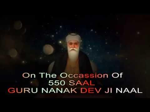 25-26-May-2019-Kirtan-Darbar-550-Saal-Guru-Nanak-Dev-Ji-Naal-Pune-Samagam