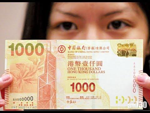 《石涛聚焦》「香港银行向国内贷款高达4.25万亿」香港金融业早已赤化「送中」 港币猝死被人民币取代绝非笑谈 大陆经济一旦崩溃 香港必遭重残 已是无可避免的事实