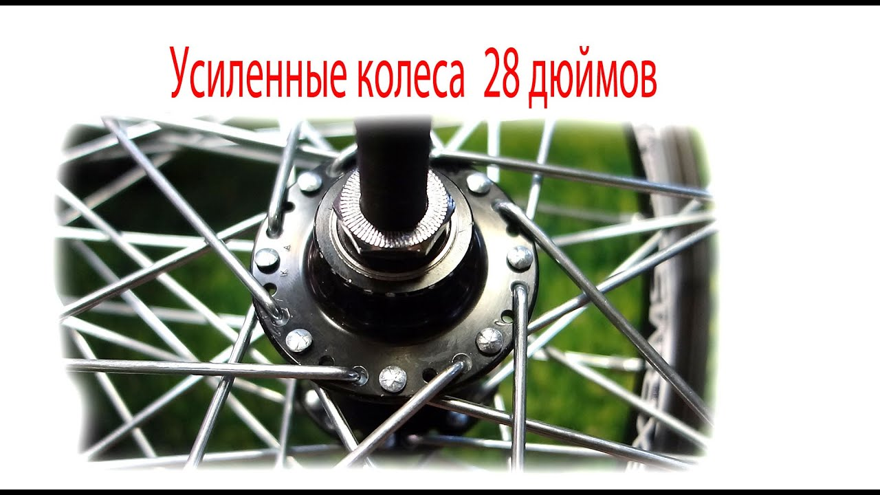 Ну а распространенный размер для горного велосипеда колесо 26 дюймов. Самые крупные 28-дюймовые колеса применяются в шоссейных велосипедах. Далее переходим к выбору типа покрышек. Для шоссейных велосипедов и городских моделей отлично подойдут слики. Эти тонкие и гладкие покрышки.