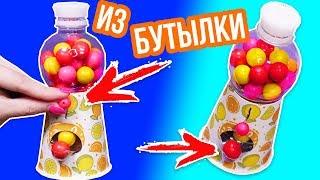 как сделать автомат конфет
