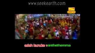 kumbida pona-thirupachi-tamil karaoke-vijay-trisha